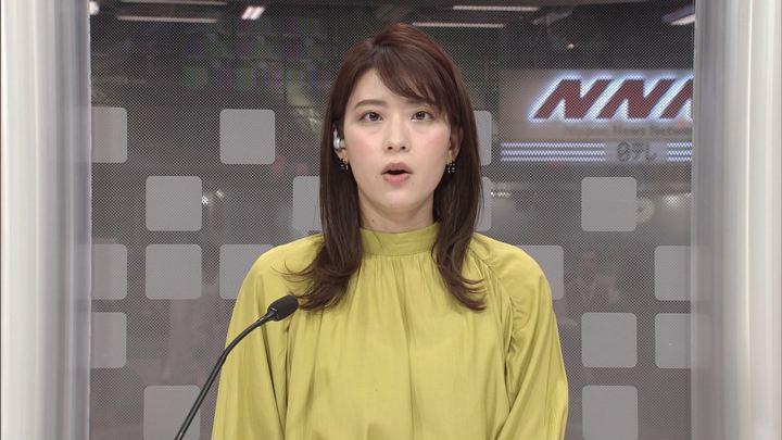2019年11月11日郡司恭子の画像01枚目