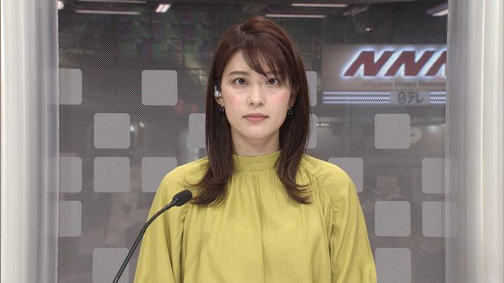 2019年11月11日郡司恭子の画像02枚目