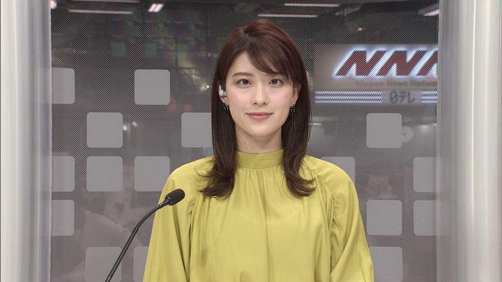 2019年11月11日郡司恭子の画像04枚目