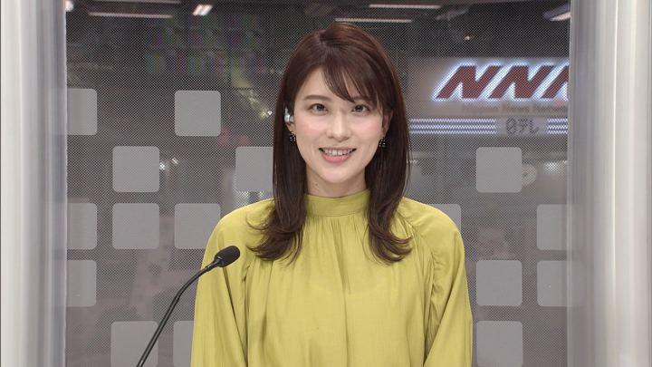 2019年11月11日郡司恭子の画像06枚目