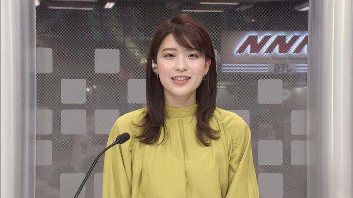 2019年11月11日郡司恭子の画像07枚目