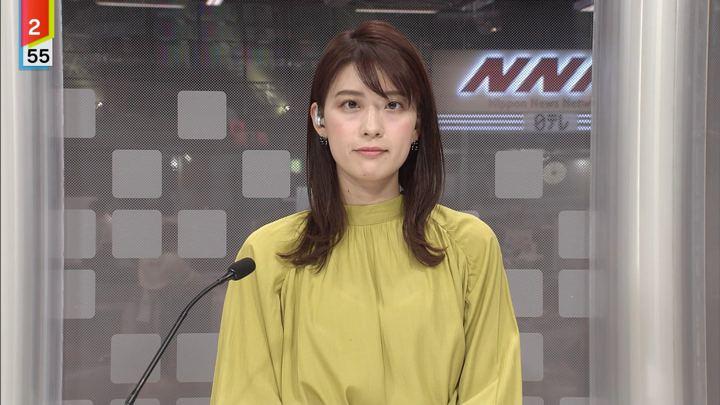 2019年11月11日郡司恭子の画像11枚目