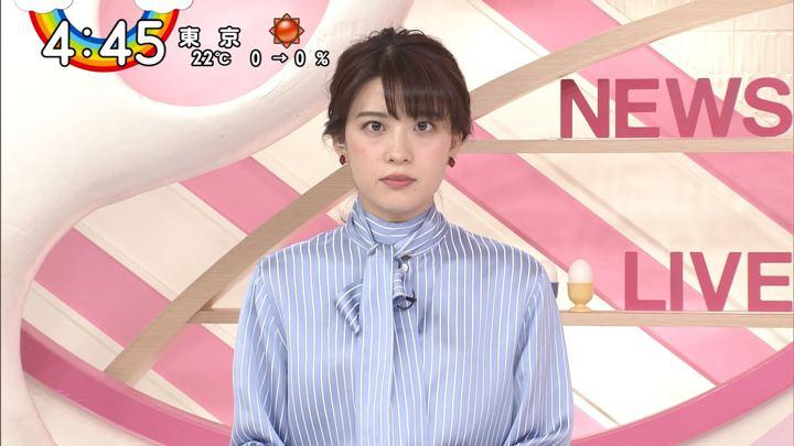 2019年11月12日郡司恭子の画像08枚目