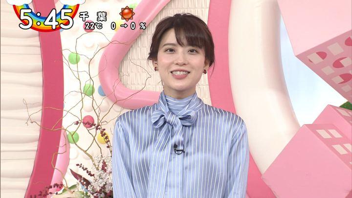 2019年11月12日郡司恭子の画像15枚目