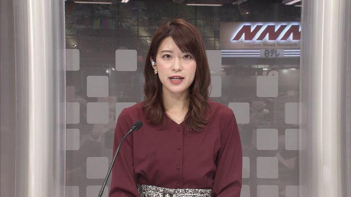 2019年11月18日郡司恭子の画像02枚目