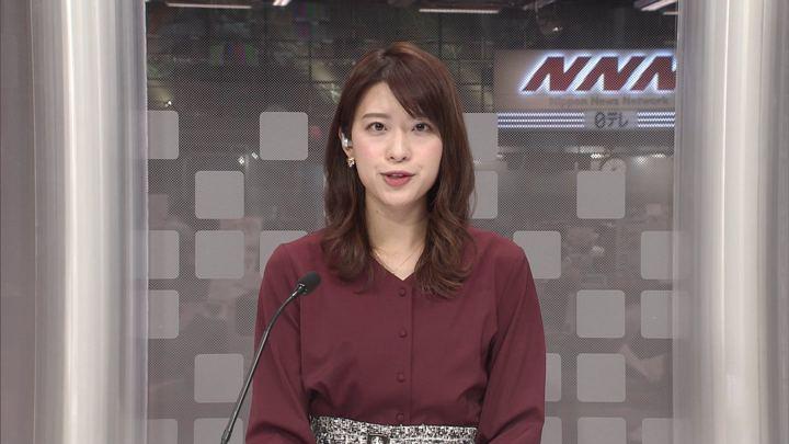 2019年11月18日郡司恭子の画像03枚目