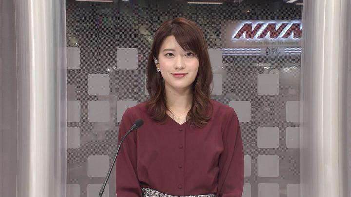 2019年11月18日郡司恭子の画像05枚目
