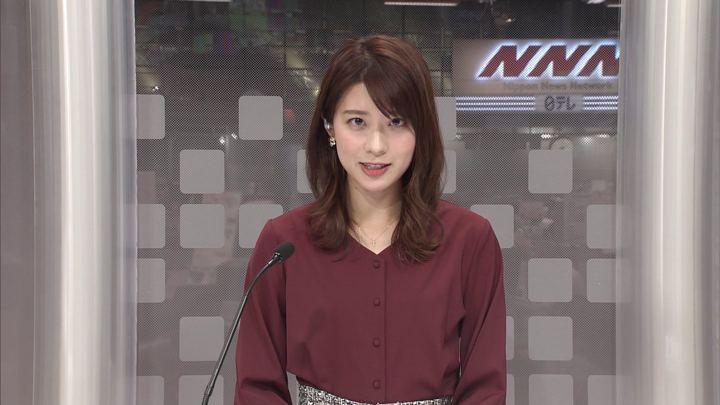 2019年11月18日郡司恭子の画像06枚目