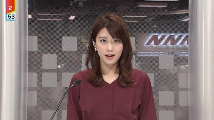 2019年11月18日郡司恭子の画像07枚目
