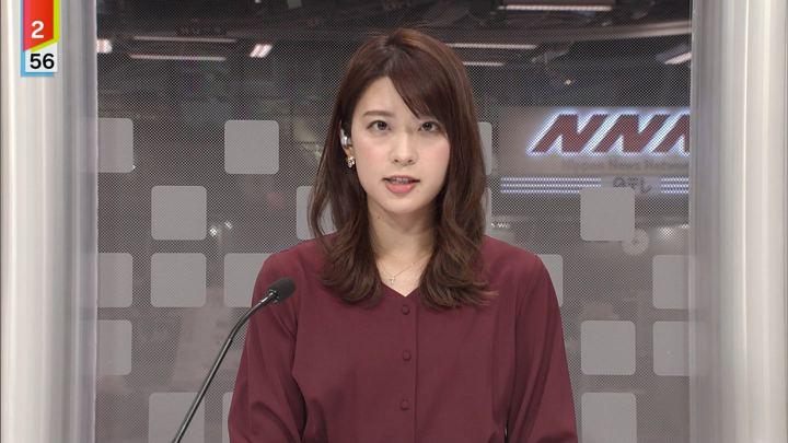 2019年11月18日郡司恭子の画像09枚目