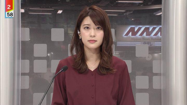 2019年11月18日郡司恭子の画像11枚目