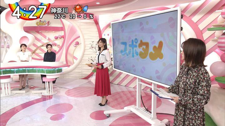 2019年11月19日郡司恭子の画像04枚目