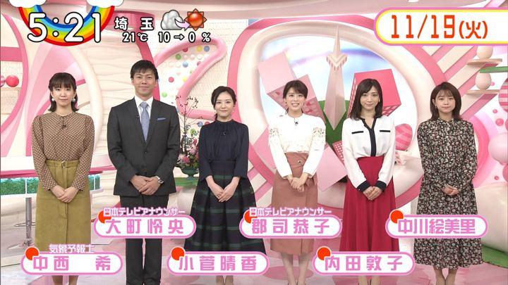 2019年11月19日郡司恭子の画像08枚目