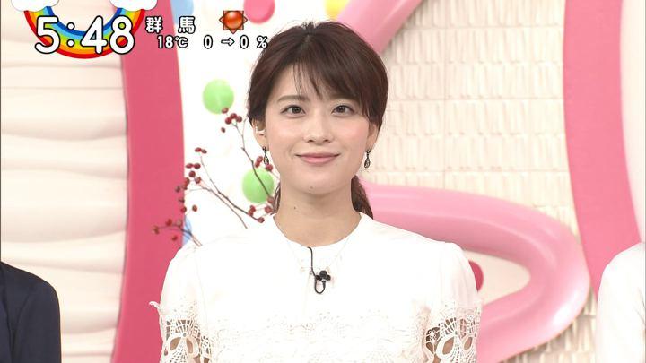 2019年11月19日郡司恭子の画像10枚目