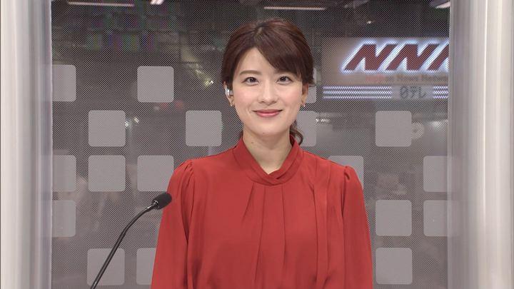 2019年11月20日郡司恭子の画像03枚目
