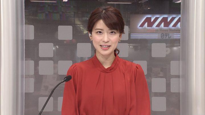 2019年11月20日郡司恭子の画像04枚目