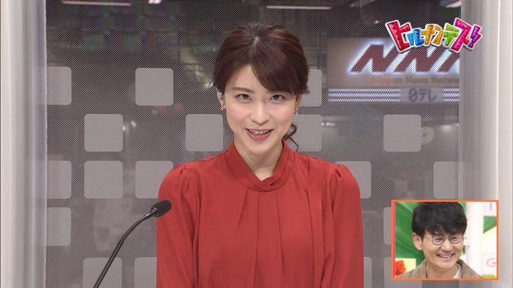 2019年11月20日郡司恭子の画像07枚目