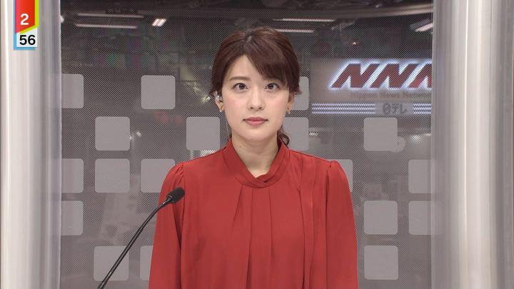 2019年11月20日郡司恭子の画像09枚目