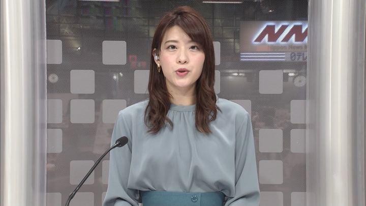 2019年11月21日郡司恭子の画像03枚目