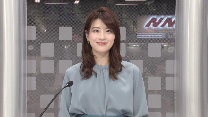 2019年11月21日郡司恭子の画像04枚目