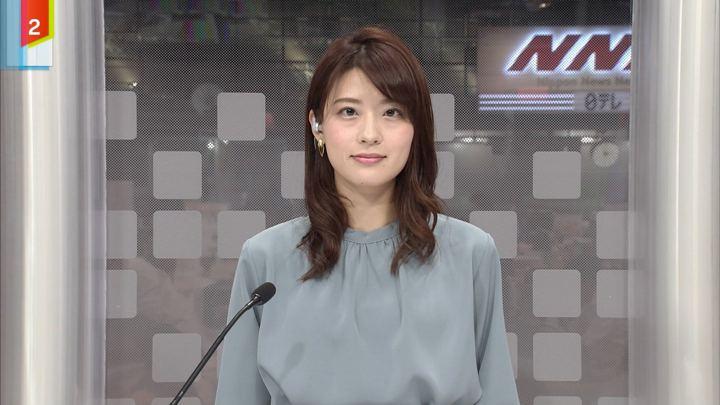 2019年11月21日郡司恭子の画像07枚目