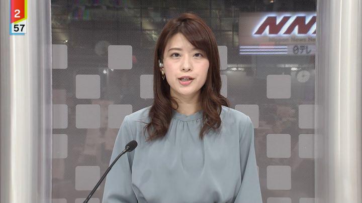 2019年11月21日郡司恭子の画像09枚目