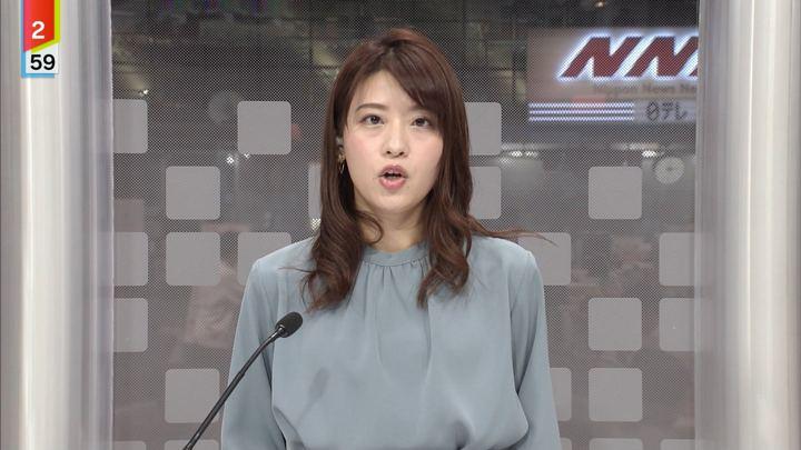 2019年11月21日郡司恭子の画像10枚目