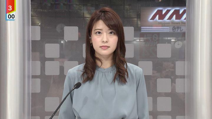 2019年11月21日郡司恭子の画像11枚目