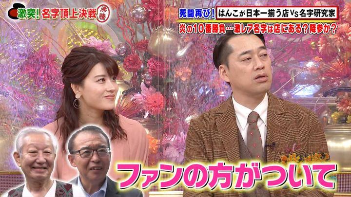 2019年11月22日郡司恭子の画像10枚目
