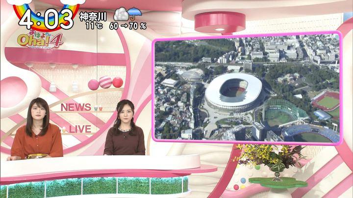 2019年11月27日郡司恭子の画像04枚目