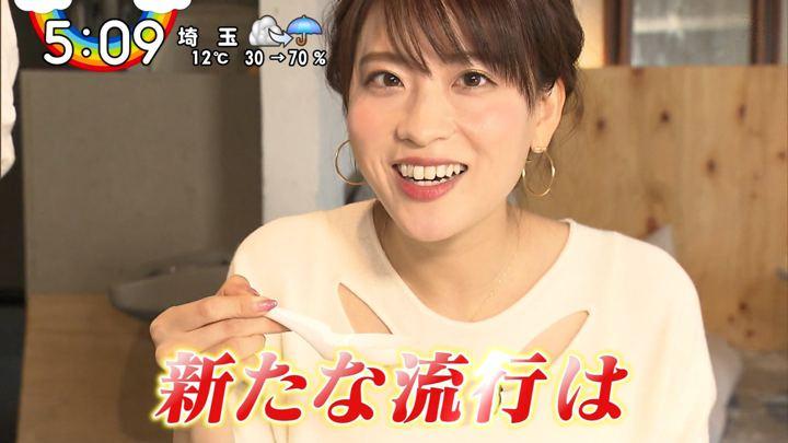2019年11月27日郡司恭子の画像13枚目