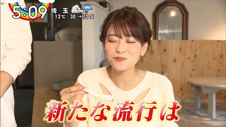 2019年11月27日郡司恭子の画像14枚目