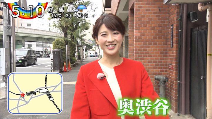 2019年11月27日郡司恭子の画像18枚目