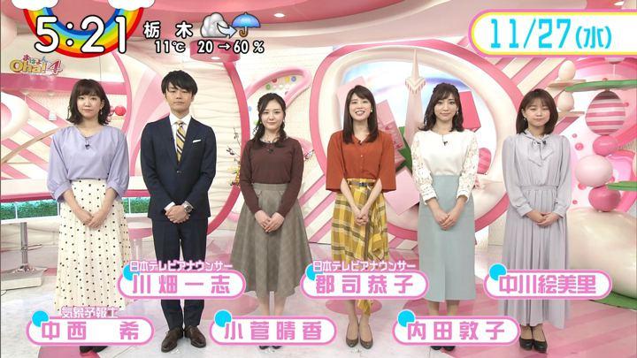2019年11月27日郡司恭子の画像30枚目