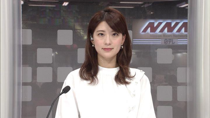 2019年12月02日郡司恭子の画像01枚目