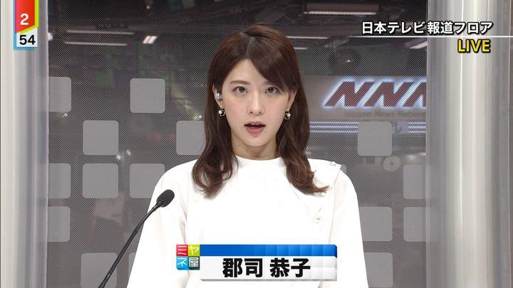 2019年12月02日郡司恭子の画像06枚目