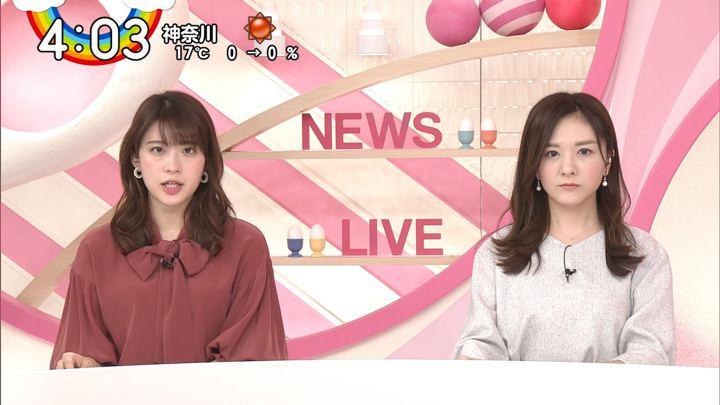 2019年12月03日郡司恭子の画像03枚目
