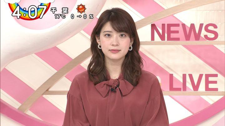 2019年12月03日郡司恭子の画像04枚目