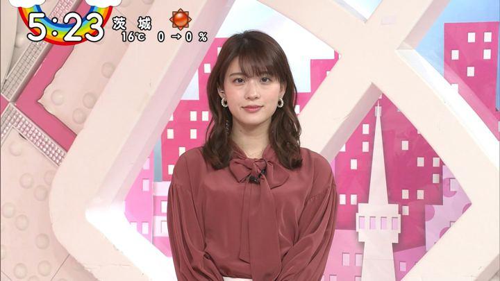 2019年12月03日郡司恭子の画像11枚目