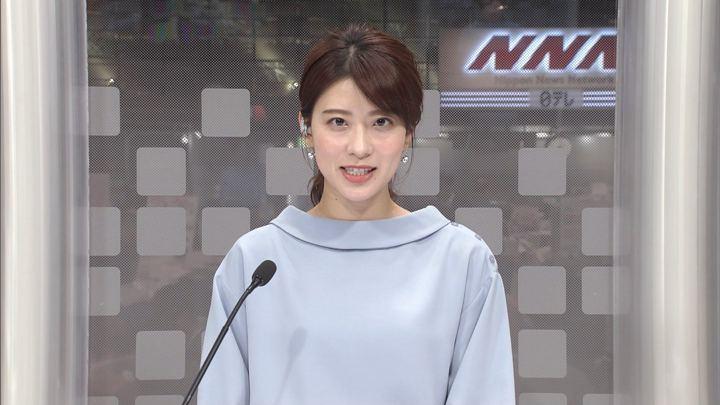 2019年12月05日郡司恭子の画像04枚目