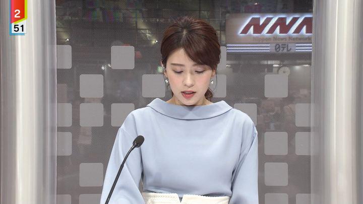 2019年12月05日郡司恭子の画像08枚目