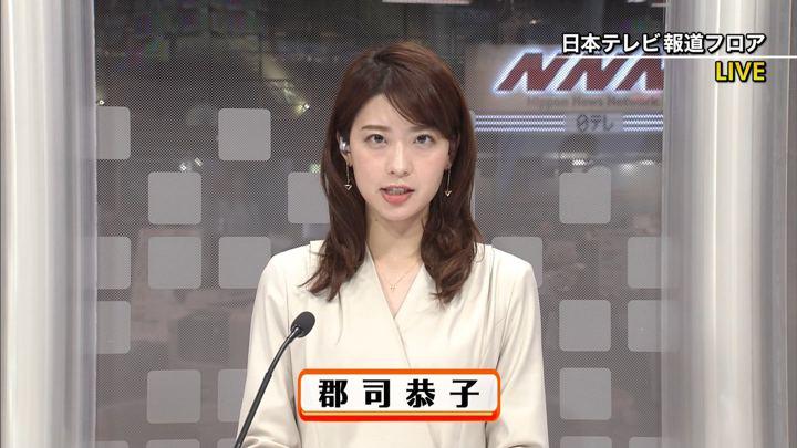 2019年12月09日郡司恭子の画像01枚目