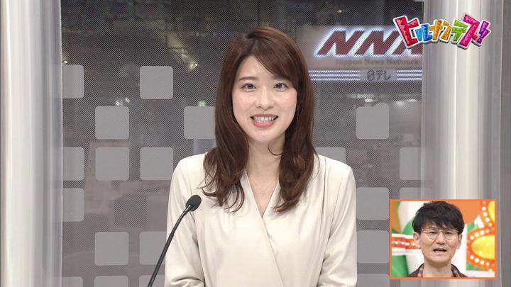 2019年12月09日郡司恭子の画像07枚目