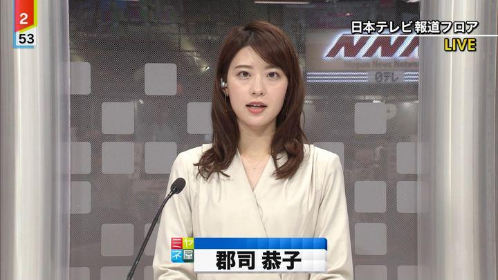 2019年12月09日郡司恭子の画像08枚目