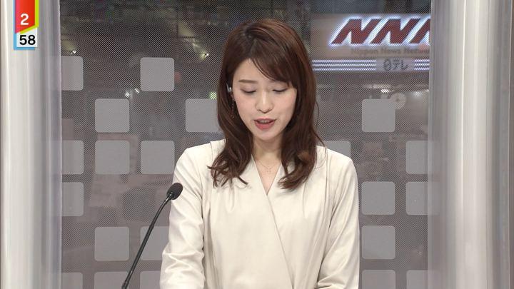 2019年12月09日郡司恭子の画像11枚目