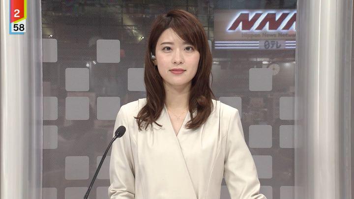 2019年12月09日郡司恭子の画像12枚目