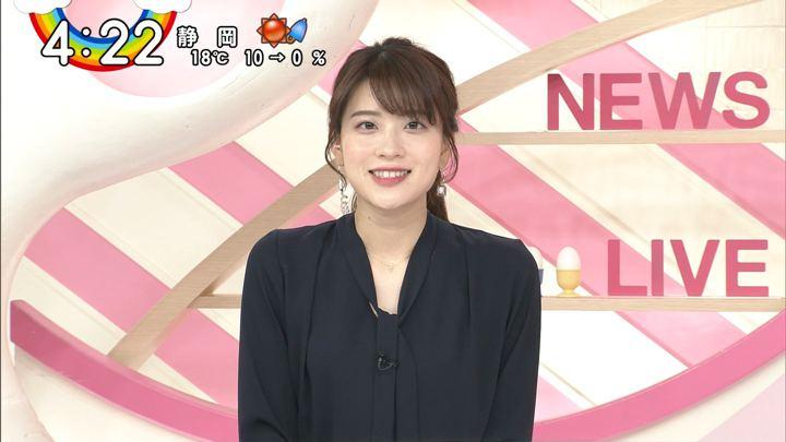 2019年12月10日郡司恭子の画像03枚目
