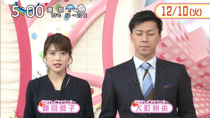2019年12月10日郡司恭子の画像13枚目