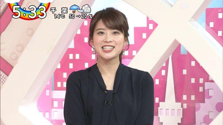 2019年12月10日郡司恭子の画像15枚目