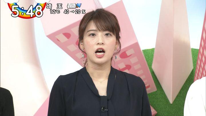 2019年12月10日郡司恭子の画像17枚目